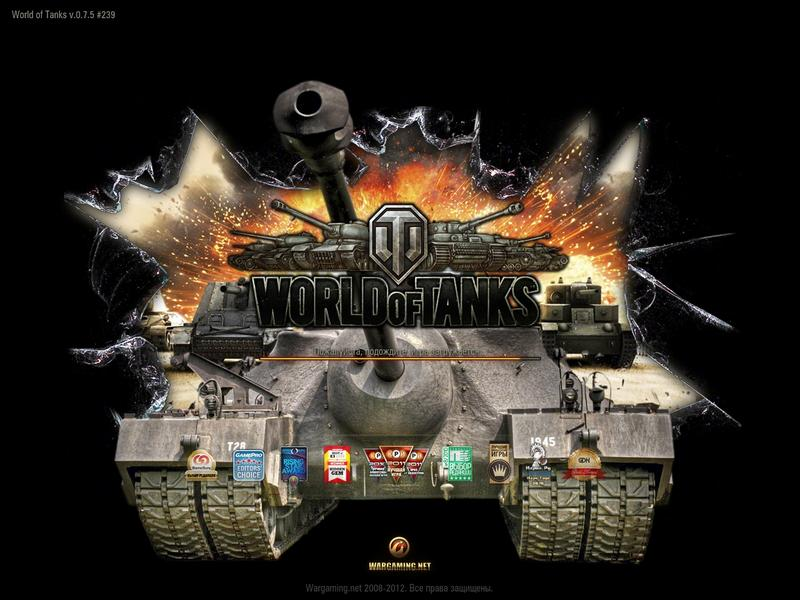 Экраны загрузки для World of Tanks